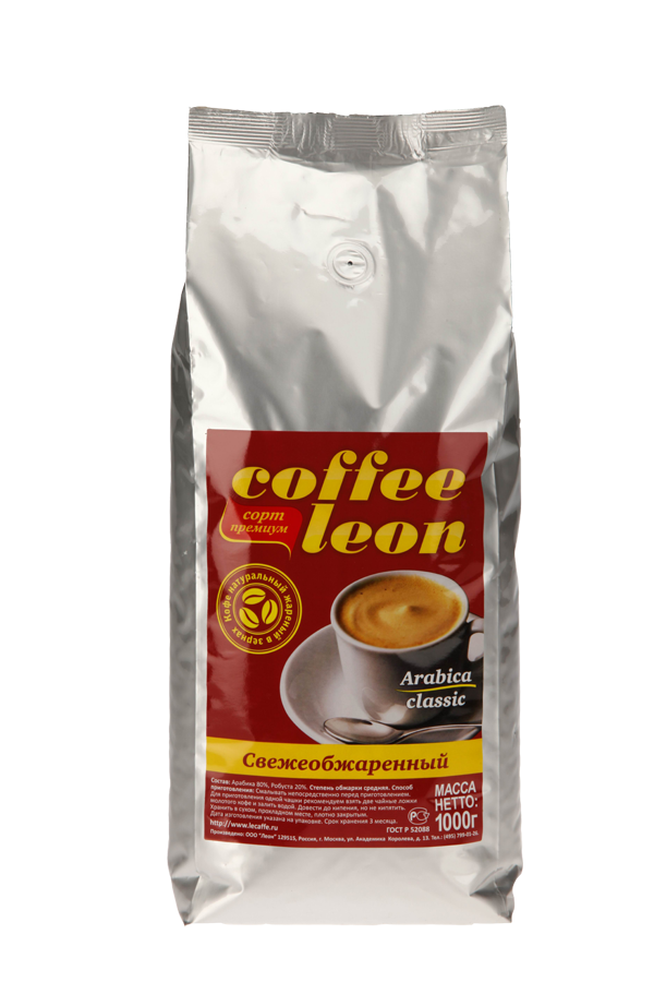 Leoncoffee classic